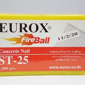 ตะปูคอนกรีต EUROX ST 25