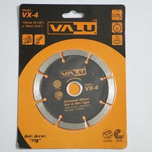 """ใบตัดเพชร 4"""" VALU VX-4 V105-0010"""