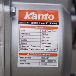 """ปั๊มน้ำเครื่องยนต์ 2"""" KANTO G20CX"""