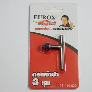 """ตปาขันสว่าน 1/4""""-3/8"""" Eurox 03-014-020"""