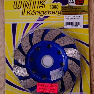 """ใบเจียบัว Unik3000 4"""" มีร่อง DTW"""