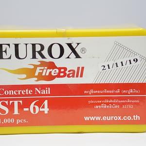 ตะปูยิงคอนกรีต Eurox ST-64