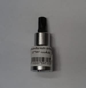 """ลูกบ๊อกเดือย TX Ampro 1/2"""" T45*55 (สั้น/มีรู) T33031"""